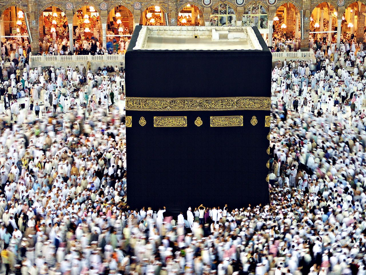 The Kabah.