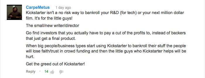 Spike Lee Kickstarter Campaign