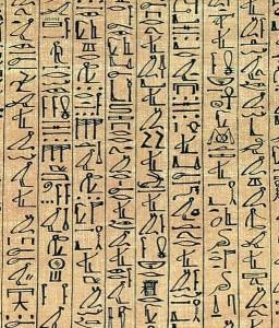 Papyrus of Ani.
